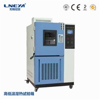 High-Low Temp. Humidity Test Chamber--LNEYA