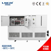 Integrated Refrigeration Unit Cryogenic Refrigerator