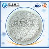 Beta Type Zeolite Molecular Sieve Catalyst