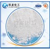 Molecular Sieve Raw Powder NaY