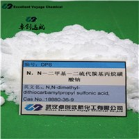 DPS(N, N-Dimethyl-Dithiocarbamyl Propyl Sulfonic Acid, Sodium Salt)CAS: 18880-36-9