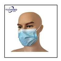 Safety Dispsoable PP Face Mask