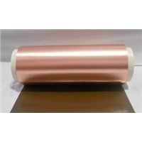 T2 - C1100 Ra Copper Foil Roll with Excellent Chemical Resistance