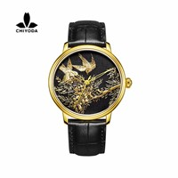 Men's Stylish Embroidery Watch with Golden Case Personalized Floral Embroidered Watch