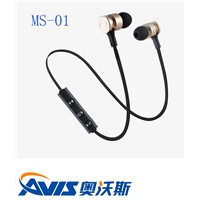 Chip4.2 High Quality Sport Earphones in Ear MS-01 Type for Pad/Mobile Phones /Media Player