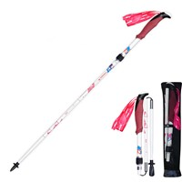 PIONEER 99% Carbon Fiber Adjustable Walking Sticks 5 Sections Lightweight EVA Handle Retractable Hiking Pole - White