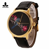 CHIYODA Men's Stylish Embroidery Watch with Gold Case - Embroidery 05