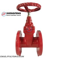 DN50 RED COLOR Small Brass Nut PN16 Good Quality Low Price Cast Steel EDPM DISC Soft Seated Gate Valve Made in China