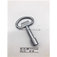 1 Piece Offset Printing Electrical Cabinet Key for Komori KBA ROLAND Machine Printing Electrical Cabinet Key 77x8x8mm