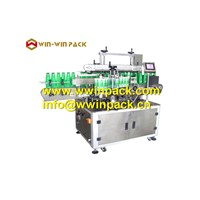 WIN WIN PACK Automatic Flat Bottle(Round Bottle) Multi-Function Label Machine QL-843