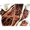 Good Millberry Scrap Copper Wire with Cheap Price