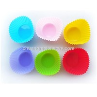 Eco-Friendly Sweet Shaped Home Bakeware Cake Tools Silicone Cake Mould