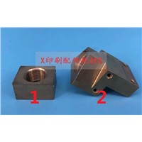 1 Set=2 Pieces Heidelberg Pull Gauge Copper Set SM52 PM52 Nut & Lock Nut G2.072.050 G2.072.051