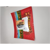 Food Packing Pouch, Dry Meat Packaging Bag, Printed Packing Bag