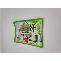 Dry Drinks Sachet, Food Packing Pouch, Plastic Printedpacking Bag