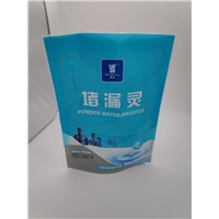 Food Packing Pouch, Standing Pouch
