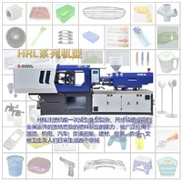 HRL 128S Plastic Injection Machines