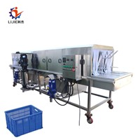 Industry High Press Steam Cleaning Machine for Plastic Baket