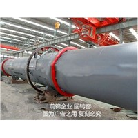 the Rotary Kiln of Powder Raw Material