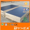 Concrete Formwork Plywood Poplar Core Film Faced Plywood