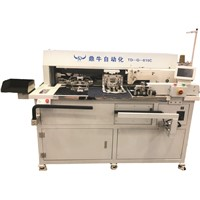 Fully Automatic CNC No-Iron Patch Pocket Sewing Machine for Jean
