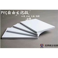 2019 Hot-Sales Expanded Polystyrene Thin 4x8 Foam Sheet