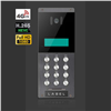 1080P 4G LTE Video Door Phone with IOS & Android APP, SIM Card, H. 265+ Video, Multi Apartments