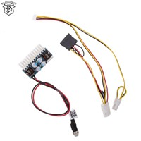 Wholesale DC-ATX-160W 24Pin 12V Pico Switch PSU Car Auto Mini ITX ATX Power Supply Module
