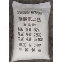 Mono-Ammonium Phosphate (MAP) CAS No.: 7722-76-1 Powder