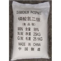 Mono-Ammonium Phosphate (MAP) CAS No.: 7722-76-1 White Crystal