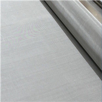 Stainless Steel Wire Cloth/ Wire Screen
