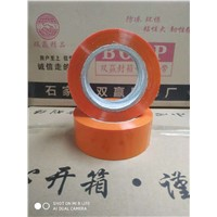 Wholesale Adhesive BOPP Packing Tape