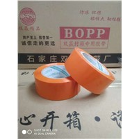 Strong Stick Clear BOPP Adhesive Packing Tape for Carton Sealing