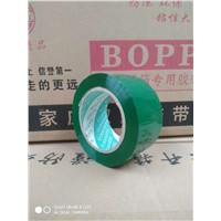 Heavy Duty Packaging Clear Packing Extra Thick Low Noise BOPP Adhesive Tape