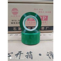 Clear Acrylic Label Protection Tape, BOPP Packing Packaging Tape