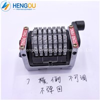 1 Piece Offset GTO46 GTO52 Numbering Machine 7 Digits Numberator Horizontal Jump Mode 098765... Backward