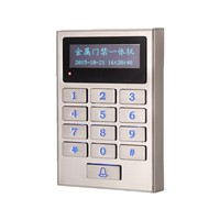 Waterproof OLED Multifunctional Metal Access Control Card Reader