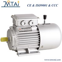 YEJ Series Electromagnetic Brake Asynchronous Motor