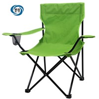 Arm Chair, Folding Chair, Outdoor Chair