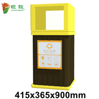 Wood Plastic Composite Waste Bin