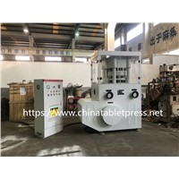 200g Chlorine Tablet Press Machine