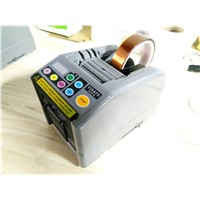 ZCUT-9 Electronic Tape Dispenser for Double Adhesive Tape Metal Automatic Cutting Machine Industry Packaging Machine