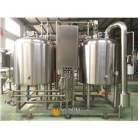 Mini Home Beer Brewery Equipment 200l