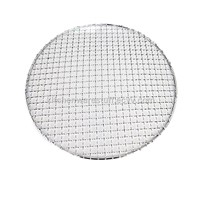 Stainless Steel Cross Wire Round Steaming Cooling Barbecue Racks/Grills/Pan Grate/Carbon Baking Net