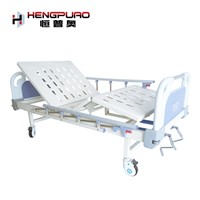 Medical Supplies & Equipment Adjustable Hospital Bed with Cheap Price