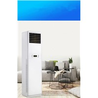 Household Stereo Ground Cabinet Air Conditioning