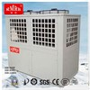 Manufacturer Cool Heat Hot Water Heat Pump Top Quality Multifunctional Water Heater for Industry Use