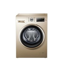 Drum Washing Machine Full Automatic Frequency Conversion Household