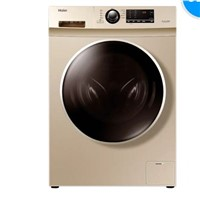 Frequency Converter Fully Automatic Household Drum Washing Machine Five-Fold Temperature Control High Temperature Drum