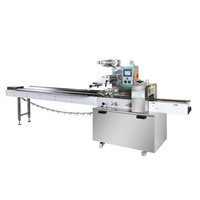 Reciprocating Pillow Packaging Machine